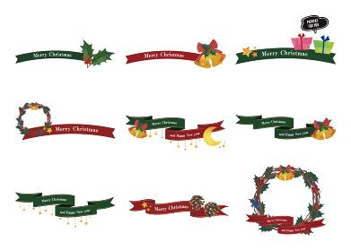 リボンとクリスマスの装飾セット(文字入り)