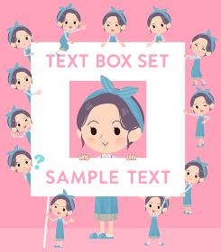 hairband apron mom_text box