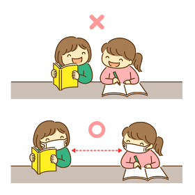 友達と一緒に勉強をする子供のイラスト「距離をとろう」