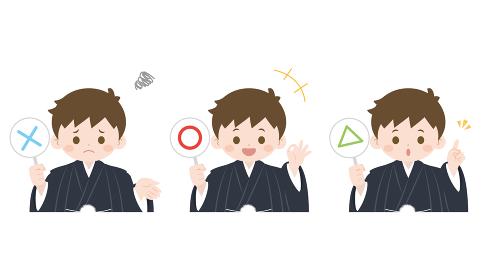 着物を着た男の子のイラスト ○×クイズ