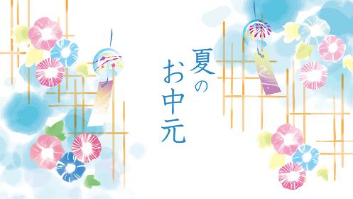 水彩画の様な爽やかな朝顔と青空