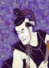 浮世絵 歌舞伎役者 その7 油絵バージョン