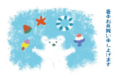 パステル画風白クマの涼しげな暑中見舞いイラスト