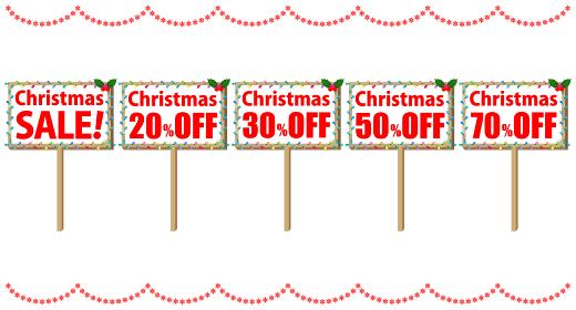 クリスマスセールのプラカード セット