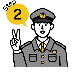 男性 若い 警察官 ベクター ポップ ステップ 2