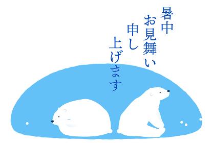 暑中見舞い:背中合わせの白熊のイラスト