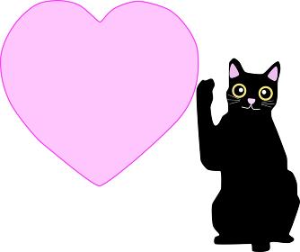 招き猫と可愛いハートのイラスト素材