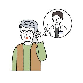 電話で医療相談するシニア男性