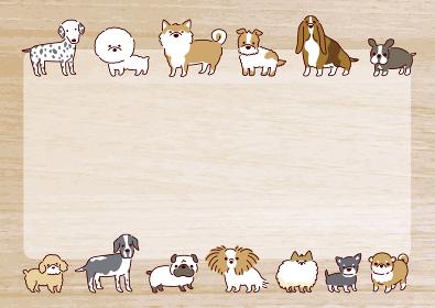 いろいろな種類のかわいい犬たちのイラストフレーム/木目調・横