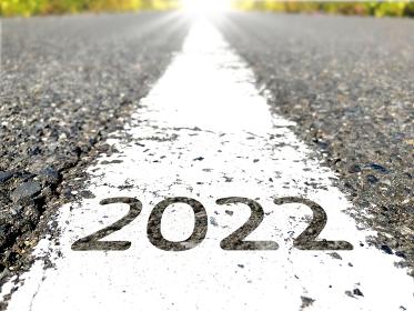 2022へ進む