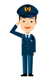 働く人直立敬礼をする制服を着た警官・警察官・お巡りさんのイラスト若者青年笑顔