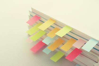本に挟んだ付箋