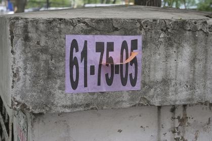 ハバロフスクの街角
