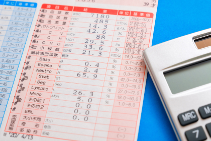 血液検査 結果表 診断結果 健康診断 メタボリックシンドローム