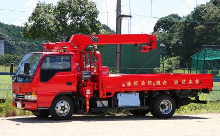 海部消防組合(徳島県)の簡易クレーン付きトラック(2010年徳島県総合防災訓練)