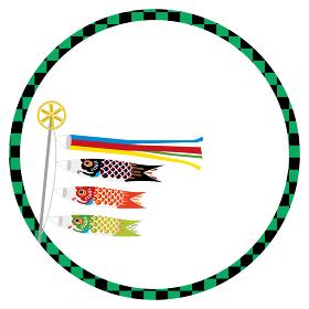 子供の日こどもの日端午の節句用イラストバナー|吹き流しと鯉のぼり緑の市松模様円形フレーム