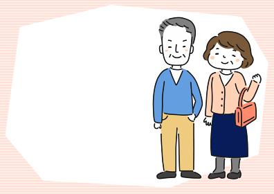 敬老の日イラストフレーム・おじいちゃんおばあちゃん、いつもありがとう