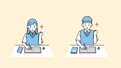 勉強する学生 やる気 授業 宿題 中高生 高校生 中学生 男女 モチベーション イラスト素材