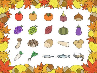 秋の食材のイラストセット