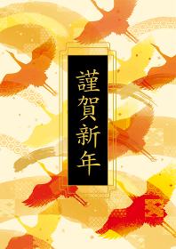 鶴の飛ぶ 和柄