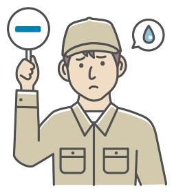 ○×プレートを手に持つ若い男性作業員のイラスト(上半身) / マイナス・普通