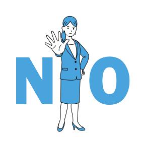 会社員 スーツ姿 女性 NO 断る 拒否するポーズ 全身 イラスト素材
