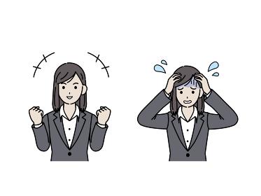 スーツ姿の女性 会社員 ポジティブな感情とネガティブな感情 イラスト素材