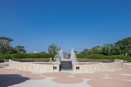 長崎市平和公園 平和の泉