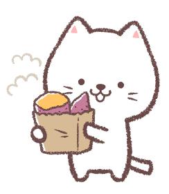 焼き芋を持つシロネコ