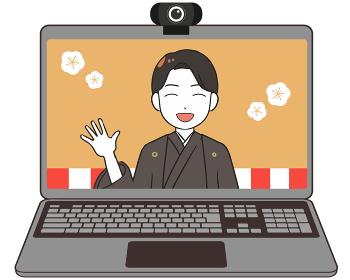 オンライン成人式 ノートパソコン 笑顔 男