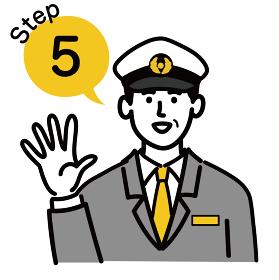 男性 若い バス タクシー 運転手 ベクター ポップ ステップ 5