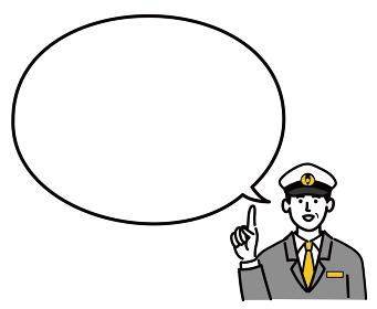 男性 若い バス タクシー 運転手 ベクター ポップ 提案 アドバイス 人差し指 空欄 空白