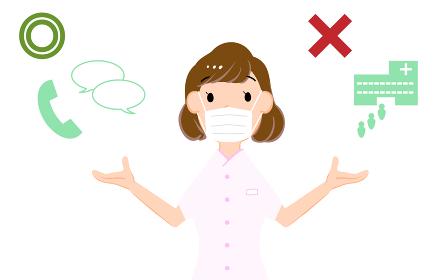 女性看護師が来院よりも電話相談を勧めるイラスト