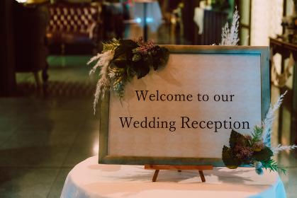 結婚披露宴のウェルカムボード