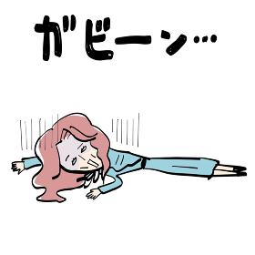 ショックで倒れる巻き髪女性