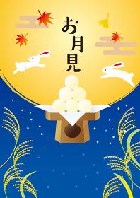 お月見 月 名月 うさぎ