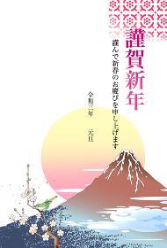年賀テンプレート、富士山と梅の花