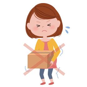 妊婦の禁止動作(重いものを持つ)