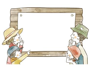 アウトドアウェアの4人家族と掲示板