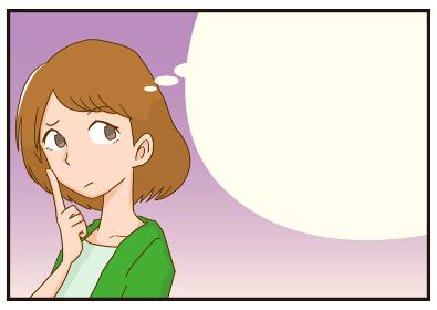 漫画風吹き出し悩む女性