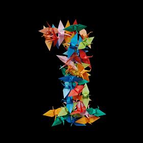 黒バックに折り紙の鶴で作った数字の1