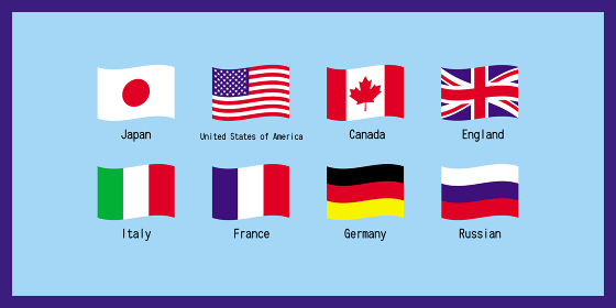世界の国旗 G8のセット イラスト ※ロシアを外すとG7になります ベクター