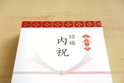 結婚の内祝 4