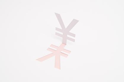日本円・通貨のマーク・イメージ(※ピンク色)