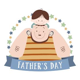 小さな男の子とお父さんが肩車をしているイラスト。父の日向けクリップアート