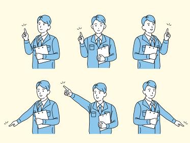 業者 技術者 点検と安全確認 指を差す 場所を指す 男性 イラスト素材