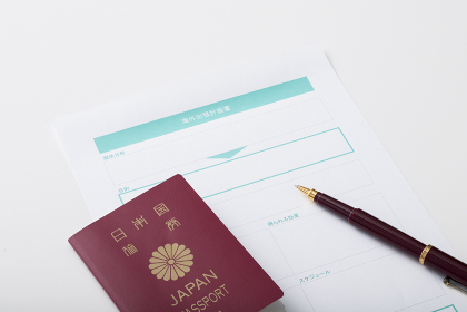 海外出張計画書とパスポート
