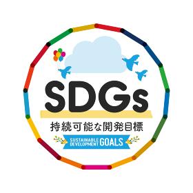 SDGsへの取り組みPR用素材 - 雲の形のコピースペース付き:持続可能な開発目標・Sustaina