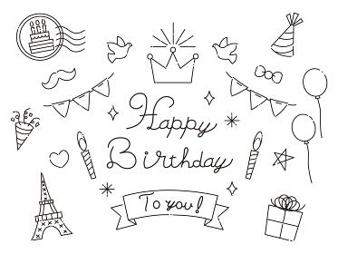 手描き 誕生日 かわいいバースデーカード