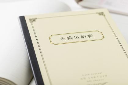 帳簿のイメージ写真